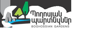 Boghosyan-Gardens-logo