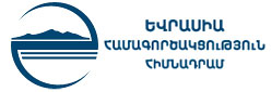 EPF-logo