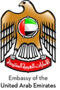 UAE Crest-Text Outlined