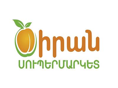 Tsiran market logo